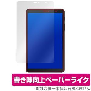 Galaxy Tab A with S Pen 8.0 2019 用 保護 フィルム OverLay Paper for Galaxy Tab A with S Pen 8.0 (2019)  ペーパーライク フィルム 紙に書いているような|visavis