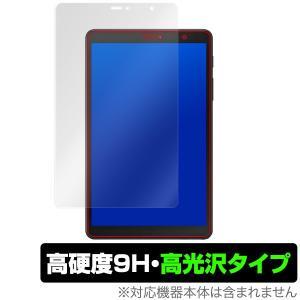 Galaxy Tab A with S Pen 8.0 2019 用 保護 フィルム OverLay 9H Brilliant for Galaxy Tab A with S Pen 8.0 (2019)  9H 高硬度で透明感が美しい高光沢タイプ|visavis
