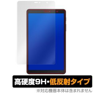 Galaxy Tab A with S Pen 8.0 2019 用 保護 フィルム OverLay 9H Plus for Galaxy Tab A with S Pen 8.0 (2019)  低反射 9H 高硬度 映りこみを低減する低反射|visavis