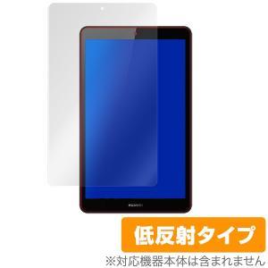 MediaPadM5 lite 8 用 保護 フィルム OverLay Plus for HUAWEI MediaPad M5 lite 8インチ 液晶保護 アンチグレア 低反射 防指紋 ファーウェイ メディアパッド|visavis