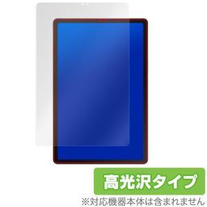 GalaxyTab S5e 用 保護 フィルム OverLay Brilliant for Galaxy Tab S5e  液晶 保護 指紋がつきにくい 防指紋 高光沢 サムソン ギャラクシータブ|visavis