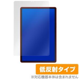 GalaxyTab S5e 用 保護 フィルム OverLay Plus for Galaxy Tab S5e  液晶 保護 アンチグレア 低反射 非光沢 防指紋 サムソン ギャラクシータブ|visavis