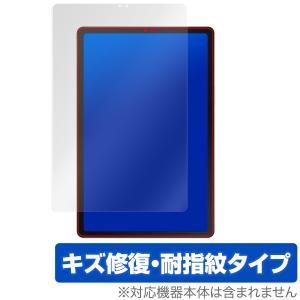 GalaxyTab S5e 用 保護 フィルム OverLay Magic for Galaxy Tab S5e  液晶 保護 キズ修復 耐指紋 防指紋 コーティング サムソン ギャラクシータブ|visavis
