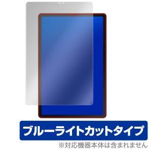 GalaxyTab S5e 用 保護 フィルム OverLay Eye Protector for Galaxy Tab S5e  目にやさしい ブルーライト カット サムソン ギャラクシータブ|visavis