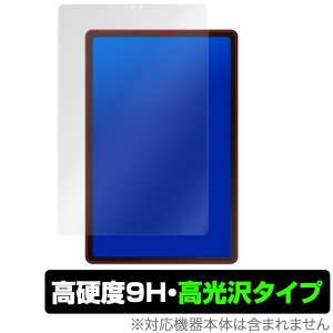 GalaxyTab S5e 用 保護 フィルム OverLay 9H Brilliant for Galaxy Tab S5e  9H 高硬度で透明感が美しい高光沢タイプ サムソン ギャラクシータブ|visavis