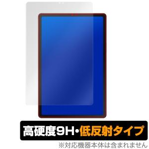 GalaxyTab S5e 用 保護 フィルム OverLay 9H Plus for Galaxy Tab S5e  低反射 9H 高硬度 映りこみを低減するタイプ サムソン ギャラクシータブ|visavis