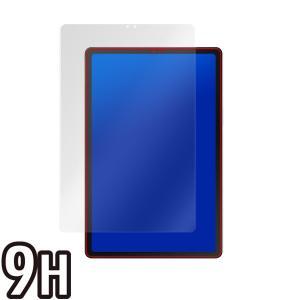 GalaxyTab S5e 用 保護 フィルム OverLay 9H Plus for Galaxy Tab S5e  低反射 9H 高硬度 映りこみを低減するタイプ サムソン ギャラクシータブ|visavis|03