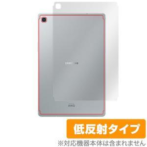 SAMSUNG「Galaxy Tab S5e」に対応した背面用保護シート! 低反射素材を使用した O...