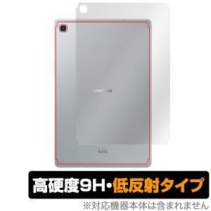 GalaxyTab S5e 用 背面 保護 フィルム OverLay 9H Plus for Galaxy Tab S5e 9H 蛍光灯や太陽光の映りこみを低減 サムソン ギャラクシータブ|visavis
