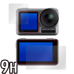 OsmoAction 用 保護 フィルム OverLay 9H Brilliant for DJI Osmo Action フロント・バック用セット  9H 高硬度で透明感が美しい高光沢タイプ|visavis|03