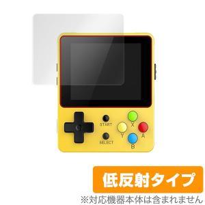 LDKGame 用 保護 フィルム OverLay Plus for LDK Game  液晶 保護 アンチグレア 低反射 非光沢 防指紋 エルディーケーゲーム|visavis