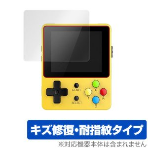 LDKGame 用 保護 フィルム OverLay Magic for LDK Game  液晶 保護 キズ修復 耐指紋 防指紋 コーティング エルディーケーゲーム|visavis