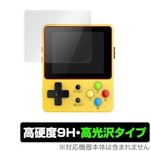 LDKGame 用 保護 フィルム OverLay 9H Brilliant for LDK Game  9H 高硬度で透明感が美しい高光沢タイプ エルディーケーゲーム|visavis