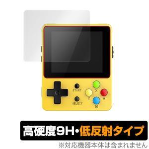 LDKGame 用 保護 フィルム OverLay 9H Plus for LDK Game  低反射 9H 高硬度 映りこみを低減する低反射タイプ エルディーケーゲーム|visavis