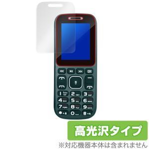 MINI Phone 1.8inch 用 保護 フィルム OverLay Brilliant for MINI Phone 1.8inch  液晶 保護 指紋がつきにくい 防指紋 高光沢|visavis