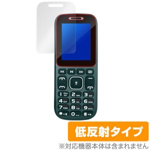 MINI Phone 1.8inch 用 保護 フィルム OverLay Plus for MINI Phone 1.8inch  液晶 保護 アンチグレア 低反射 非光沢 防指紋|visavis
