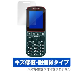 MINI Phone 1.8inch 用 保護 フィルム OverLay Magic for MINI Phone 1.8inch  液晶 保護 キズ修復 耐指紋 防指紋 コーティング|visavis