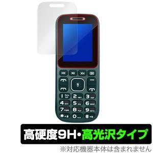 MINI Phone 1.8inch 用 保護 フィルム OverLay 9H Brilliant for MINI Phone 1.8inch  9H 高硬度で透明感が美しい高光沢タイプ|visavis