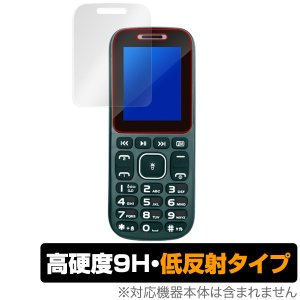 MINI Phone 1.8inch 用 保護 フィルム OverLay 9H Plus for MINI Phone 1.8inch  低反射 9H 高硬度 映りこみを低減する低反射タイプ|visavis