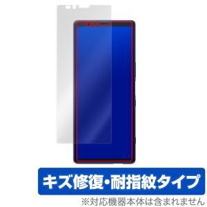 Xperia 1 SO03L / SOV40 用 保護 フィルム OverLay Magic for Xperia 1 SO-03L / SOV40  液晶 保護 キズ修復 耐指紋 防指紋 コーティング エクスペリア 1|visavis