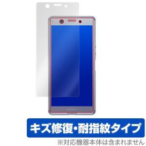 Xperia Ace SO-02L 用 保護 フィルム OverLay Magic for Xperia Ace SO02L  液晶 保護 キズ修復 耐指紋 防指紋 コーティング エクスペリア エース SO02L|visavis