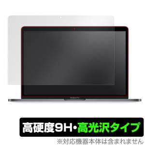 MacBook Pro 13インチ タッチバーなし用フィルム OverLay 9H Brilliant for MacBook Pro 13インチ (2019/2018/2017/2016、Touch Barなし) 9H高硬度で光沢タイプ|visavis