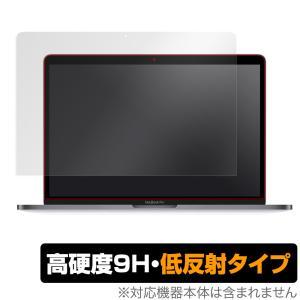 MacBook Pro 13インチ タッチバーなし用フィルム OverLay 9H Plus for MacBook Pro 13インチ (2019/2018/2017/2016、Touch Barなし) 9H高硬度で低反射タイプ|visavis