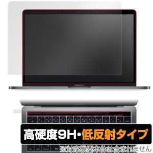 MacBook Pro 13インチ タッチバーあり用フィルム OverLay 9H Plus for...