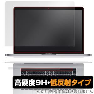 MacBook Pro 15インチ タッチバーあり用フィルム OverLay 9H Plus for MacBook Pro 15インチ (2019/2018/2017/2016、Touch Barあり) 9H高硬度で低反射タイプ|visavis