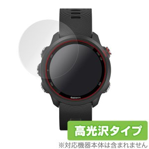 GARMIN ForeAthlete 245 / 245 Music 用 保護 フィルム OverLay Brilliant for GARMIN ForeAthlete 245 / 245 Music (2枚組)  液晶 保護 高光沢|visavis