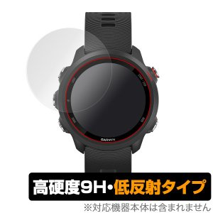 GARMIN ForeAthlete 245 / 245 Music 用 保護 フィルム OverLay 9H Plus for GARMIN ForeAthlete 245 / 245 Music (2枚組)  低反射 9H 高硬度 映りこみを低減|visavis