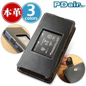 ルーター用レザーケース  PDAIR レザーケース for Wi-Fi STATION HW-01L / Pocket WiFi 801HW スリーブタイプ ポケットワイファイ ワイファイステーション HW01L|visavis