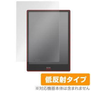 ONYX「Boox Note Pro」に対応した映り込みを抑える液晶保護シート! 低反射タイプ Ov...