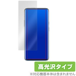 OnePlus7 Pro 用 保護 フィルム OverLay Brilliant for OnePl...