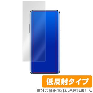 OnePlus7 Pro 用 保護 フィルム OverLay Plus for OnePlus 7 ...