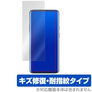OnePlus7 Pro 用 保護 フィルム OverLay Magic for OnePlus 7...