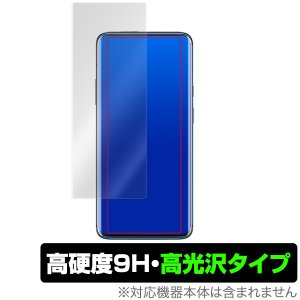 OnePlus7 Pro 用 保護 フィルム OverLay 9H Brilliant for On...