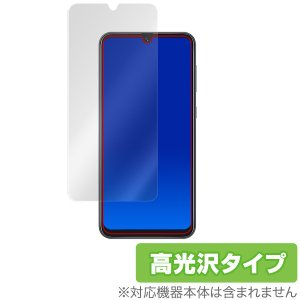 GalaxyA30 用 保護 フィルム OverLay Brilliant for Galaxy A30 SCV43 液晶保護 指紋がつきにくい 防指紋 高光沢 au エーユー Samsung サムスン ギャラクシーA30|visavis