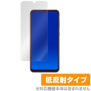 GalaxyA30 用 保護 フィルム OverLay Plus for Galaxy A30 SCV43 液晶保護 アンチグレア 低反射 非光沢 防指紋 au エーユー Samsung サムスン ギャラクシーA30|visavis
