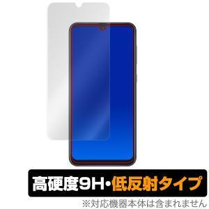 GalaxyA30 用 保護 フィルム OverLay 9H Plus for Galaxy A30 SCV43 9H 高硬度 映りこみを低減する低反射タイプ au エーユー Samsung サムスン ギャラクシーA30|visavis