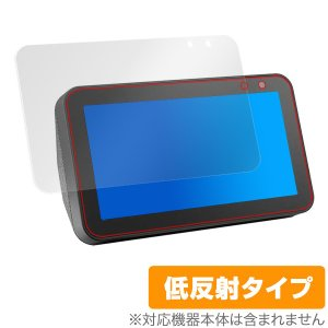 EchoShow 5 用 保護 フィルム OverLay Plus for Amazon Echo ...
