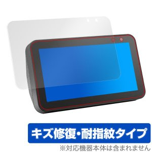 EchoShow 5 用 保護 フィルム OverLay Magic for Amazon Echo...