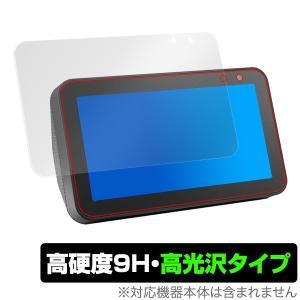 Amazon「Echo Show 5」に対応した9H高硬度の液晶保護シート! 色鮮やかに再現する高光...