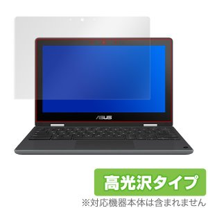 Chromebook Flip C214MABW0028 用 保護 フィルム OverLay Bri...