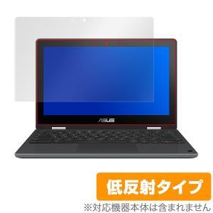 Chromebook Flip C214MABW0028 用 保護 フィルム OverLay Plu...
