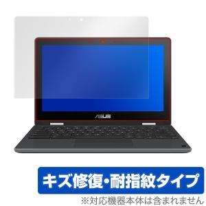 Chromebook Flip C214MABW0028 用 保護 フィルム OverLay Mag...