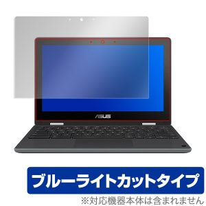 Chromebook Flip C214MABW0028 用 保護 フィルム OverLay Eye...