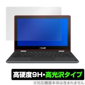 Chromebook Flip C214MABW0028 用 保護 フィルム OverLay 9H ...