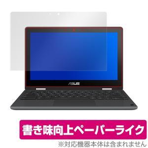 Chromebook Flip C214MABW0028 用 保護 フィルム OverLay Pap...