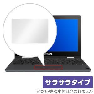 Chromebook Flip C214MABW0028 用 トラックパッド 保護 フィルム Ove...